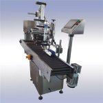 Automatický import štítkovacieho stroja s importom ovládania motora