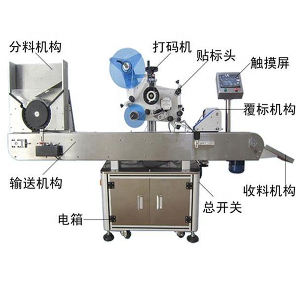 Malý stroj na označovanie štítkov s okrúhlymi fľašami pre farmaceutický priemysel