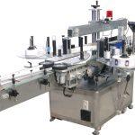 Obojstranný automatický etiketovací stroj s päťgalonovým uzáverom