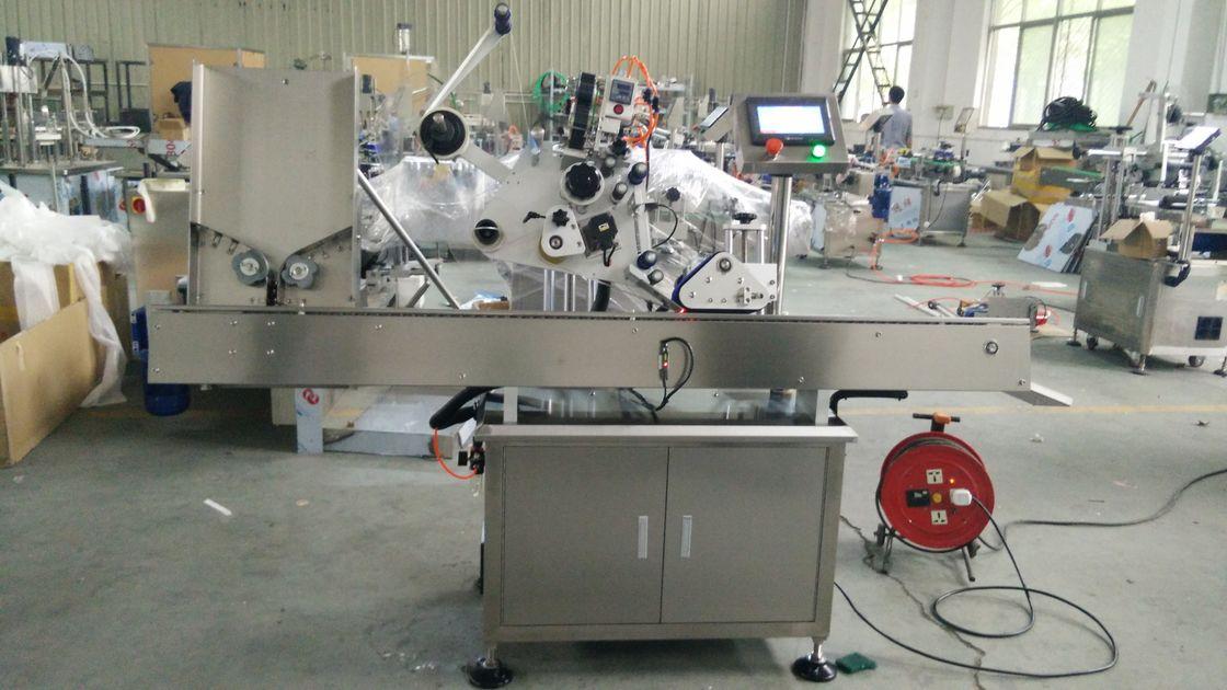 Vysokorýchlostný stroj na štítkovanie štítkov na malé fľaše s čiernym okrúhlym okom
