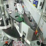 Automatický stroj na označovanie obojstranných štítkov pre štvorcovú okrúhlu plochú fľašu
