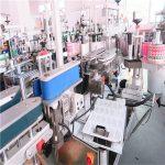 Automatický aplikátor etikiet na štvorcové fľaše na etikety 5000-8000 B / H