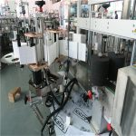 Automatický vysokorýchlostný etiketovací stroj s plochým plastom Buke