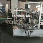 Jednostranný oválny fľaškový samolepiaci štítkovací stroj