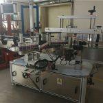 Stroj na označovanie oválnych fliaš s dvoma hlavami pre oválne fľaše v chemickom priemysle