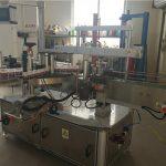 Lepiaci stroj na označovanie oválnych fliaš 5000B / H - 8000B / H