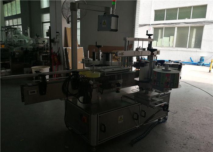 Stroj na označovanie obojstranných okrúhlych, štvorcových a plochých plastových fliaš