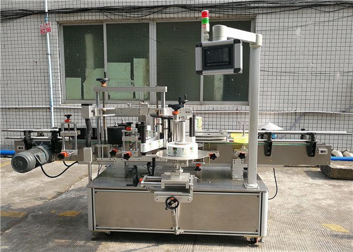 Automatický štítkovací štítkovací stroj CE / štítkovací stroj citlivý na tlak