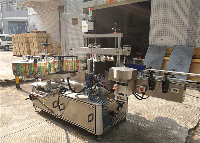 Stroj na označovanie plochých fliaš 3048 mm x 1700 mm x 1600 mm