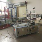 Plnoautomatický stroj na označovanie štvorcových fliaš okolo 3000-5000b / H