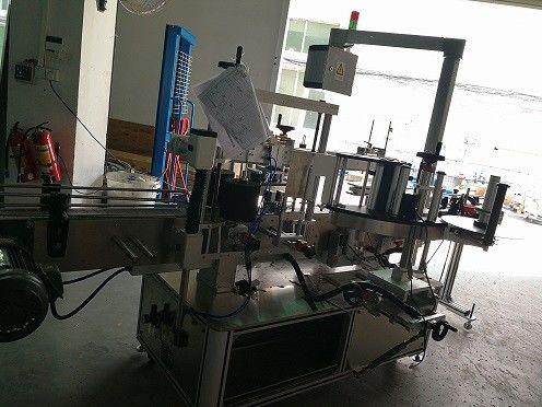 Obojstranný automatický štítkovací štítkovací stroj vysoká presnosť