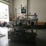 Dvojstranný stroj na označovanie štvorcových fliaš s vysokou presnosťou 50 Hz