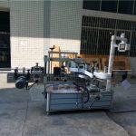 Plnoautomatické stroje na označovanie štvorcových fliaš s kapacitou 4000-8000 B / H