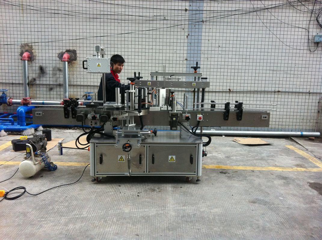 Plne automatický stroj na označovanie guľatých fliaš pre fľaše pre domáce zvieratá