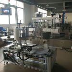 Stroj na označovanie plochých fliaš, automatický stroj na nanášanie štítkov