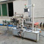 Vysokorýchlostný ovinovací stroj na oválne fľaše 220V