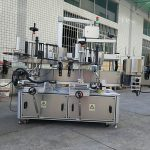 Automatický stroj na označovanie jednostranných štvorcových fliaš / samolepiaci systém označovania
