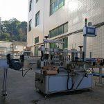 Lepiaci stroj na označovanie plochých fliaš na jednej strane, vysoká presnosť